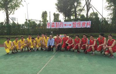 钱钜娱乐与智恒建科篮球友谊赛在公司举行
