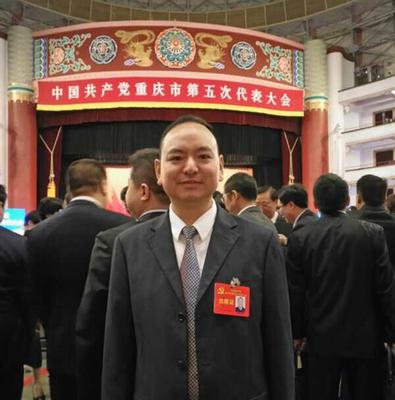 钱柜111官网制药厂副总经理、重庆市第五次党代表黄介
